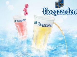 Hoegaarden เบียร์ยอดนิยมเต็มไปด้วยความนุ่มอร่อย