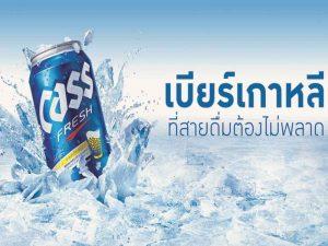 7 เบียร์เกาหลี ยอดนิยม ที่สายดื่มต้องลอง !!