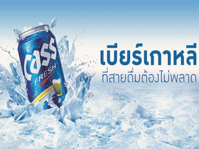 7-Korean-beers-news-site